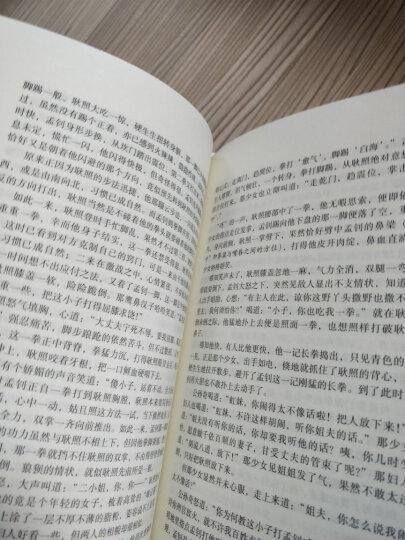 (朗声名家插画版)梁羽生作品集_狂侠天骄魔女(30_34)(全五册) 晒单图