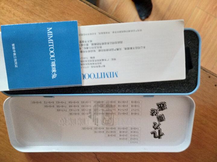 【同款第二件5折】咪咪兔儿童电话手表儿童定位手表儿童智能手表打电话手表学生电话手表 湖水蓝(拍照定位+防水升级版) 晒单图
