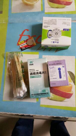 拜安进 拜耳血糖仪试纸家用免调码含25片试纸 晒单图