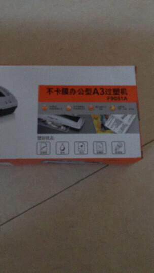齐心(Comix)F9051A  适用A3过封机 不卡膜办公型覆膜机 晒单图