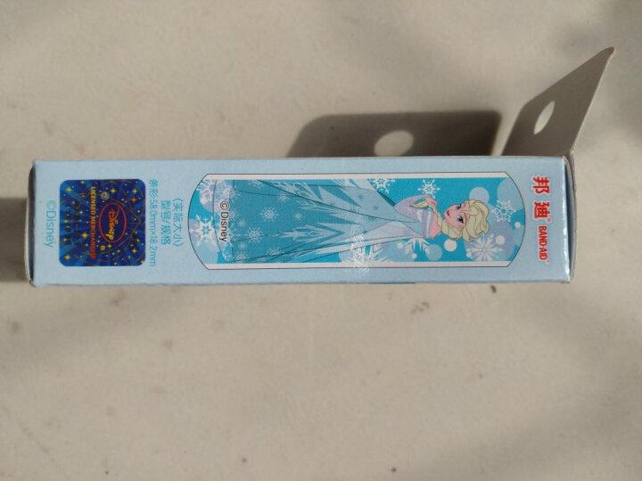 邦迪 卡通防水创可贴 冰雪奇缘系列 8片装 晒单图