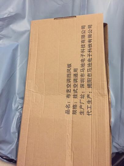 【3件8折】索菲娜 空调挡风板 防直吹 壁挂式格力(不滴水免打孔)a 蓝孔雀 长度约90cm(70~90cm空调适用) 晒单图