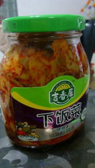 吉香居 四川泡菜特产榨咸菜开胃菜 酱腌菜佐餐小菜 下饭菜266g+40g×1瓶 晒单图