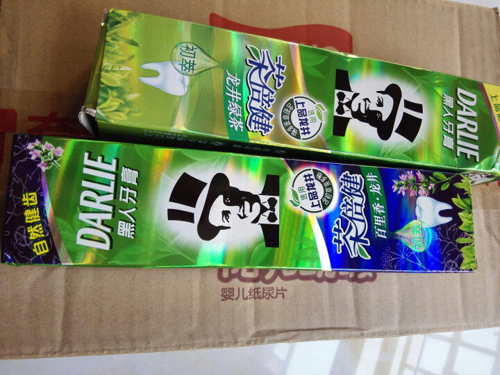 黑人(DARLIE)茶倍健 牙膏 190g(龙井绿茶) 晒单图