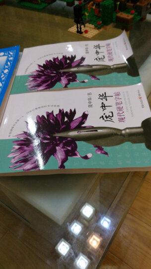 新东方·走向名牌中学:英语精讲精练第1册 2/新概念英语课程专用培训教材(附光盘) 晒单图