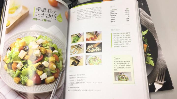 萨巴厨房 玩转榨汁机+沙拉花园+主食沙拉 套装全3册 沙拉制作美食烹饪食谱家常菜谱大全书籍 调制饮品 晒单图