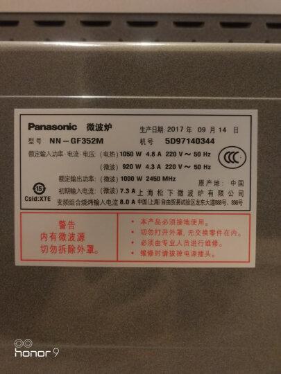 松下(Panasonic) NN-GF352M 智能变频微波炉多功能平板式家用 NN-GF352M 晒单图