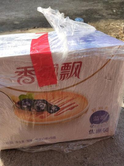 【买一送一】香飘飘奶茶红豆芒果布丁椰果奶茶多口味奶茶30杯/箱冲饮饮品珍珠奶茶原料椰果粒奶茶 雪糯椰浆 晒单图