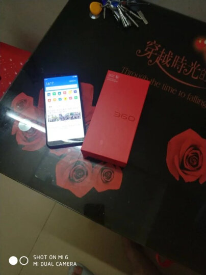 【音乐套装】360手机 N6 全网通 6GB+64GB 璀璨金 移动联通电信4G手机 双卡双待 晒单图