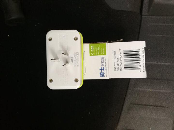 转化插头电源插座转换器 一转多扩展万能多用USB多功能 二个五孔 晒单图