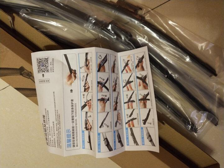 卡卡买水晶雨刮器片雨刷器无骨(买1送1,2对装)别克GL8 天尊/福特经典福克斯燕尾接口 汽车A级胶条26/16英寸 晒单图