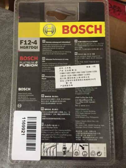 博世(BOSCH)精装铂铱合金四极高性能火花塞HGR7DQI四支装(捷豹S-Type)厂家直发 晒单图