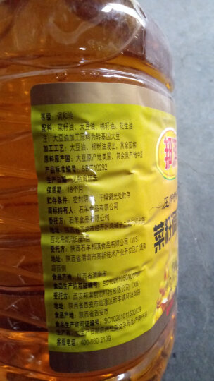 邦淇 压榨特香菜籽调和油5L 晒单图