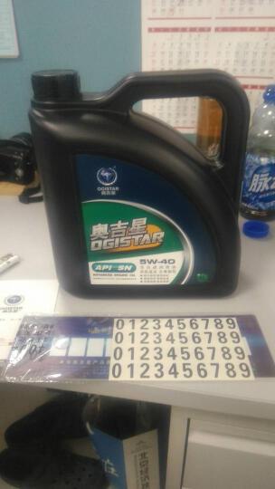 奥吉星(OGISTAR)全合成机油润滑油 5W-30 SN级 4L 汽车发动机油 汽车用品 晒单图