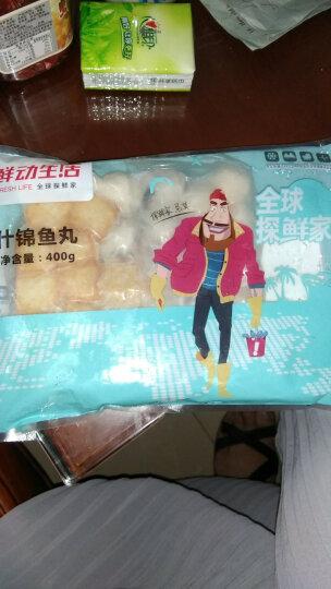 鲜动生活 冷冻香菇鱼丸 200g 袋装 14-16粒 火锅丸子 晒单图