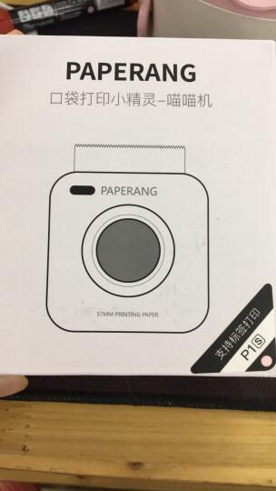 PAPERANG喵喵机蓝牙手机照片口袋迷你不干胶标签便口袋热敏打印机 粉色 晒单图
