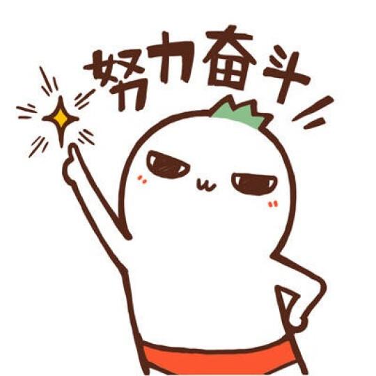 味多美 生日蛋糕 慕斯蛋糕 天然奶油 同城配送北京 草莓多芬慕斯 直径20cm 晒单图