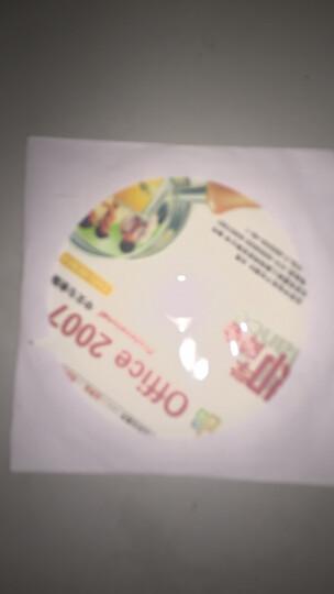 即学即会:Office2007 professional专业版视频教程(中文版)(4DVD-ROM) 晒单图