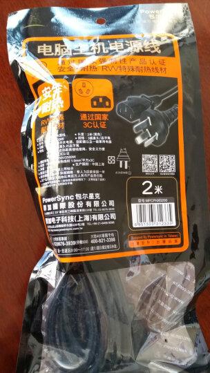 包尔星克 电脑主机显示器电饭煲电水壶家用电器电源线品字尾黑色2米(PowerSync)MPCPHX0200 晒单图