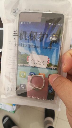 彩盾 斐讯c1330手机壳保护套布丁套软套纯色 适用于斐讯c1330/PHICOM小龙7 布丁套*透白 晒单图