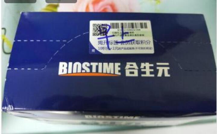 合生元(BIOSTIME)儿童益生菌冲剂(益生元)48袋装 晒单图