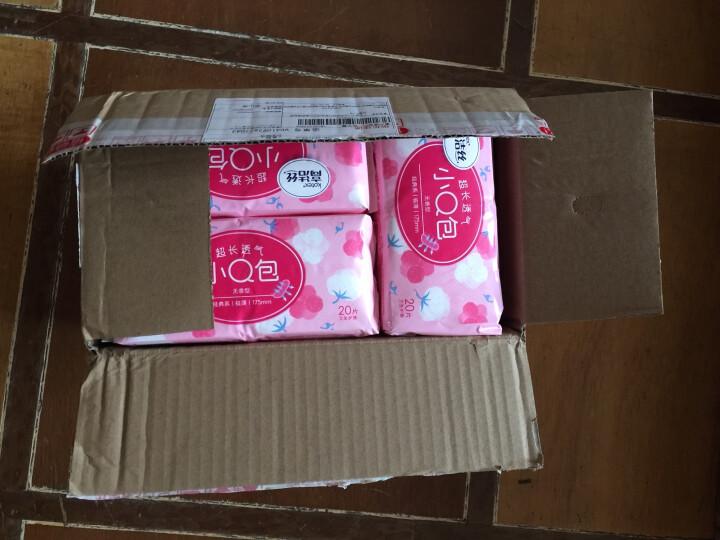 高洁丝 卫生巾卫生护垫柔瞬吸超长小Q包 175mm 20片/包 20片 5包 晒单图