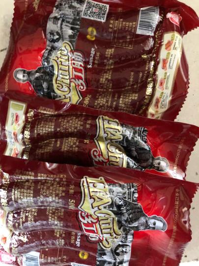 伊雅 秋林食品公司红肠 1500克三连包 哈尔滨特产 哈尔滨秋林食品原厂包装 晒单图