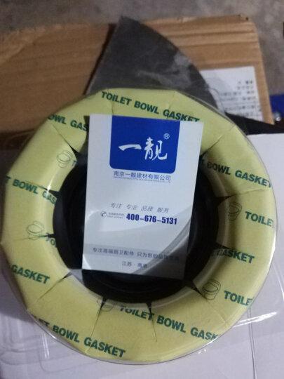 一靓抽水马桶移位器下水道坐便移位器管圆管10cm5cm2.5cm 创新款移位器10cm送胶水防臭法兰 晒单图