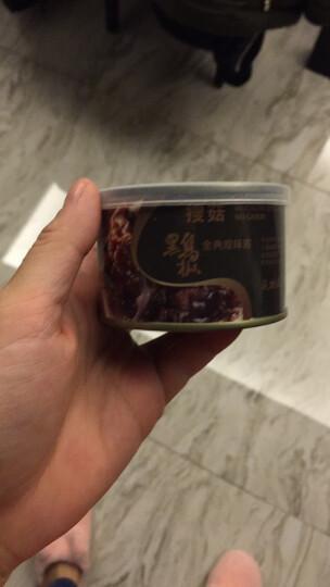 搜菇 黑鸡枞菌菇拌饭酱 拌面酱下饭菜(原味)150g 晒单图