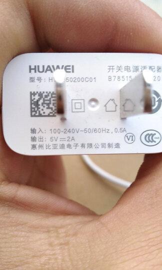 华为(HUAWEI) 华为充电器原装USB电源适配器充头冲头荣耀手机安卓通用 快充版5V2A输出(单独充电头) 华为Ascend GX1/SC-CL00 晒单图