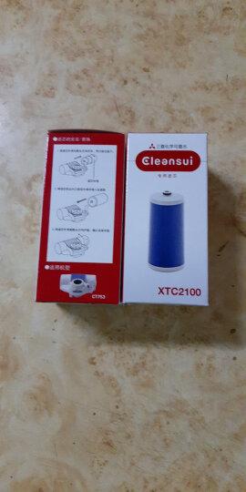 可菱水(CLEANSUI) 三菱净水器配件家用直饮过滤芯XTC2100适用于CT753 XTC2100(2支) 晒单图