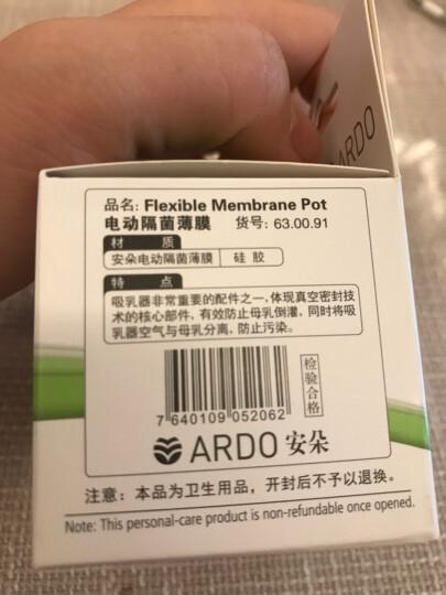 安朵(ARDO) 电动封密隔离薄膜电动吸奶器配件 1个装 晒单图