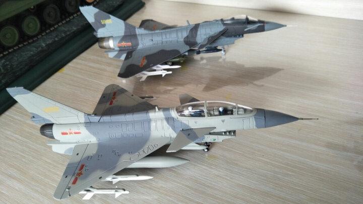特尔博(Terebo) 特尔博 1:72歼10飞机模型仿真合金军事战斗机和平精英模型 阅兵版单座 晒单图