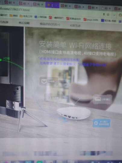创维(Skyworth)Q+二代蓝牙语音版 网络电视机顶盒子 4K高清安卓播放器 京东微联APP控制 晒单图