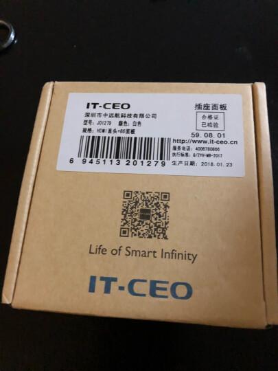 IT-CEO HDMI面板一位/两位HDMI-VGA插座86型 高清usb模块弯头 雅白色 5头莲花口 晒单图