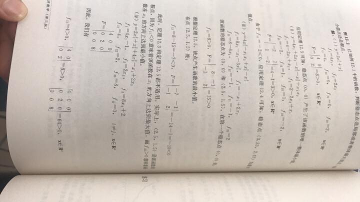 经济学中的数学 晒单图