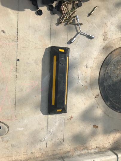深中义 车位定位器 橡胶挡车器车轮止退器 阻车器停车 车档防撞块 交通设施  晒单图