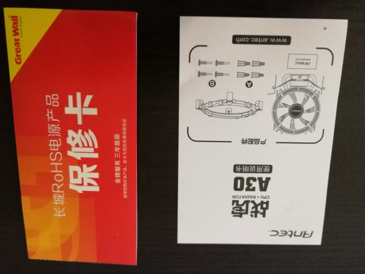创见(Transcend)340系列 128G MLC SATA3 固态硬盘 晒单图