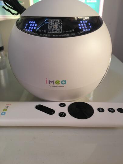 极米(XGIMI)imea 儿童 投影机 投影仪(早教机 学习机 故事机 益智玩具 远程管控APP)标准版 晒单图