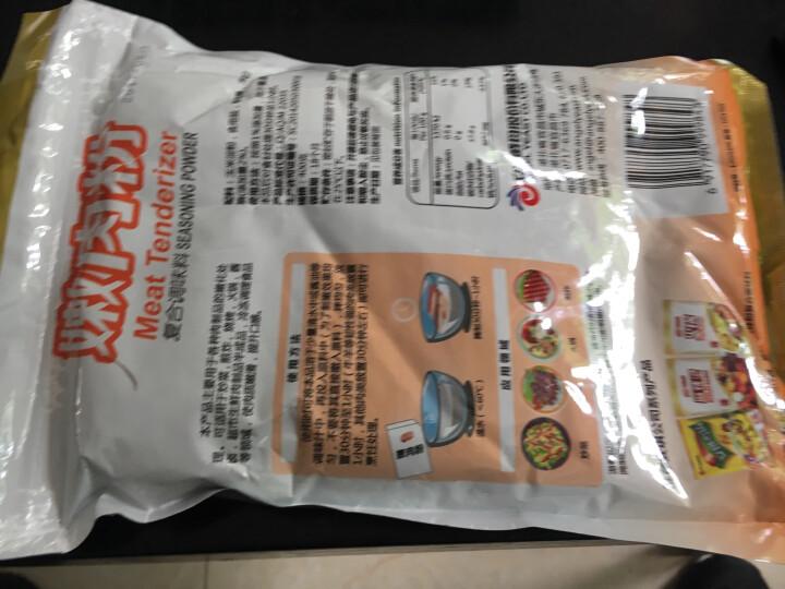 安琪嫩肉粉 食用腌制嫩牛肉鸡肉烧烤调味料 含木瓜蛋白酶调料400g 晒单图