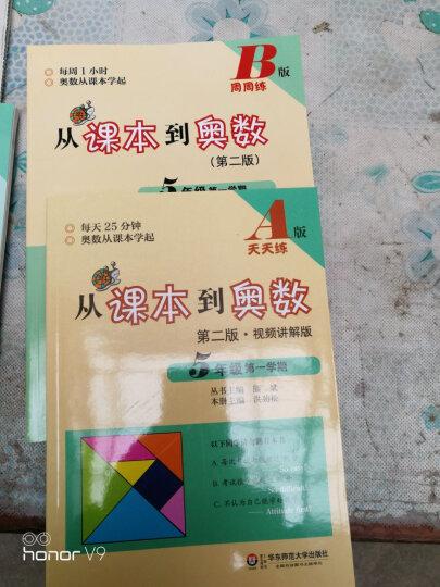 红蜻蜓暖爱长篇小说:2045,沉寂的吼声 晒单图
