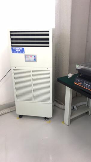 多乐信(DOROSIN) 湿膜加湿器工业无雾加湿机净化商用办公室空气增湿机 CH-09T 9KG/H 90-120方 晒单图