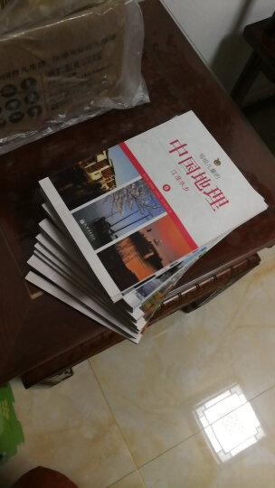 写给儿童的中国地理 (全14册)中国国家地理故事写给儿童的中国历史 儿童地理书籍 晒单图
