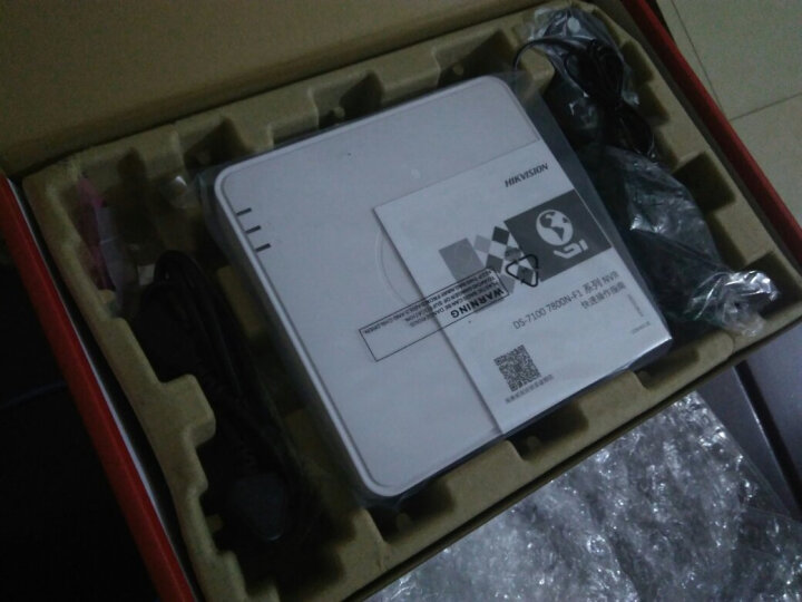 海康威视摄像头监控设备套装200万POE网络高清监控摄像头室外海康威视硬盘录像机家用夜视监控器 2路可付费上门安装&咨询客服 带1TB储存硬盘 晒单图