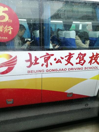 北京公交驾校 手动挡周末班周六、日时间自选训练 学习培训驾校/学车/考驾照 白条分期 晒单图