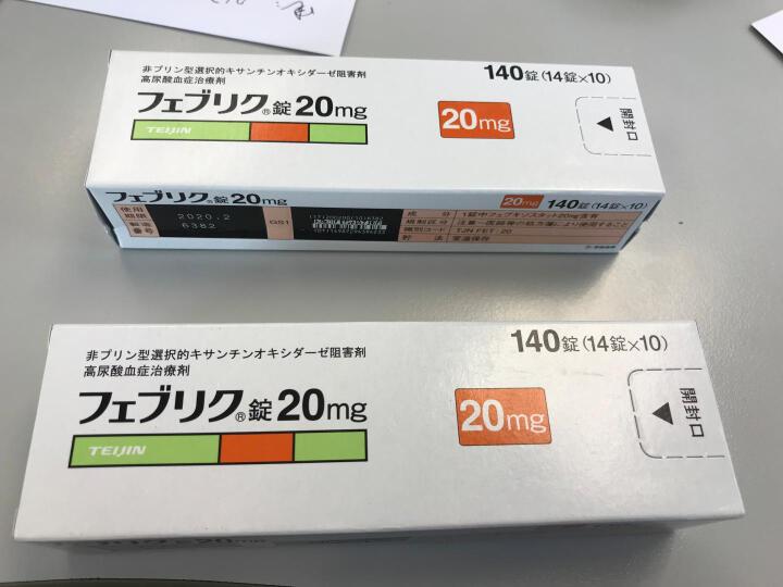 降尿酸通风克星 20mg盒装 晒单图