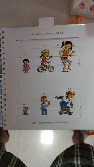 正版现货乐乐趣童书我们的身体 3-6岁3D趣味科普立体翻翻书 儿童百科全书学龄前儿童生理启蒙书 晒单图