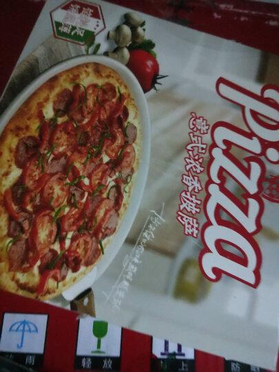 希菲 培根披萨1片  意大利风味披萨  微波炉加热 平底锅加热  晒单图