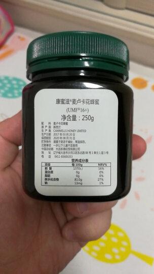 康蜜滋(cammells) 麦卢卡UMF16+天然蜂蜜250g新西兰原装进口Manuka 高于15+ 晒单图