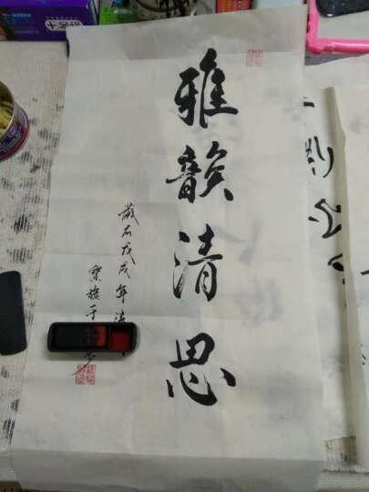 中宣堂(zhongxuantang) 宣纸书法 生宣毛笔练习纸四尺六尺安徽文房四宝生宣纸 四尺特净皮檀皮宣100张 晒单图